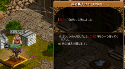20130428002142bfc.png