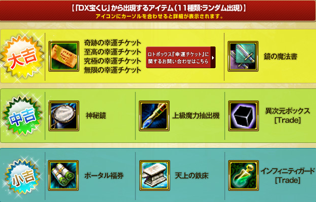 2013050114015867f.png