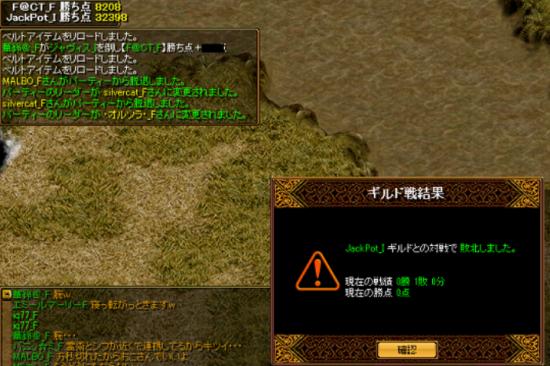 スクリーンショット+2013-05-04+_convert_20130504072402