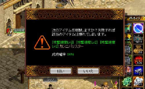 スクリーンショット+2013-05-04_convert_20130504072334