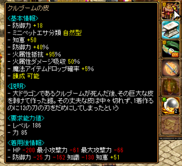 2013050408213053f.png
