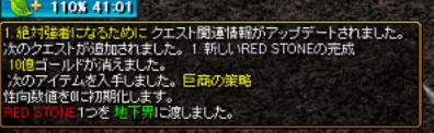 スクリーンショット 2013-05-090