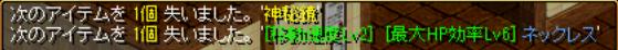 スクリーンショット 2013-05-11
