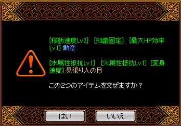スクリーンショット 2013-05-11 2004