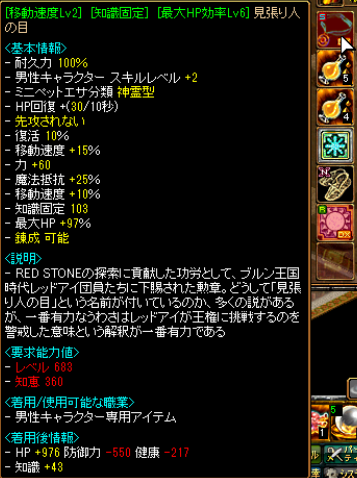 20130511215115258.png