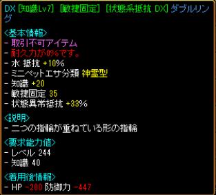 スクリーンショット 2013-05-13 2124