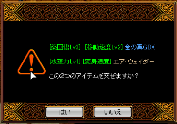 20130517220455a66.png