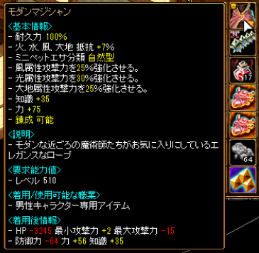 201305172205016a4.png