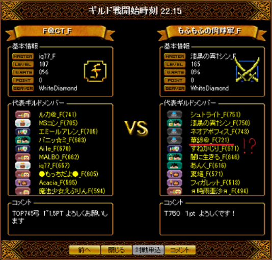 20130520191955b16.png