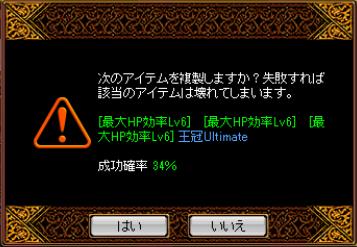 スクリーンショット 2013-05-2500
