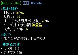 スクリーンショット 2013-06-04 97