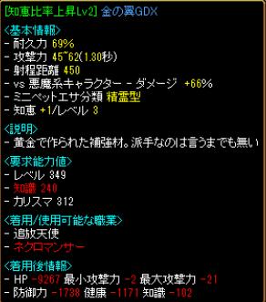 スクリーンショット 2013-06-06 230