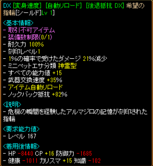 スクリーンショット 2013-06-06 1205