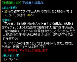 スクリーンショット 2013-06-06 1208