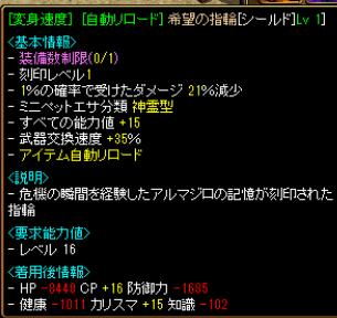 スクリーンショット 2013-06-06 1248