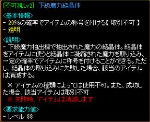 スクリーンショット 2013-06-06 2320