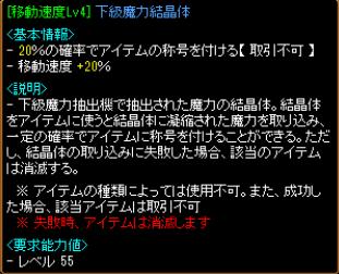 スクリーンショット 2013-06-09 148