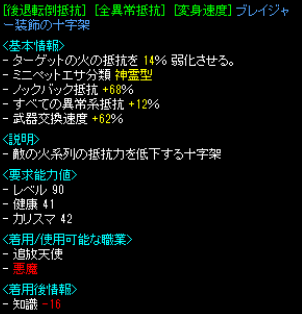 20130611095331a7b.png