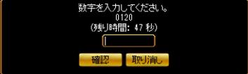 スクリーンショット 2013-06-17 1201
