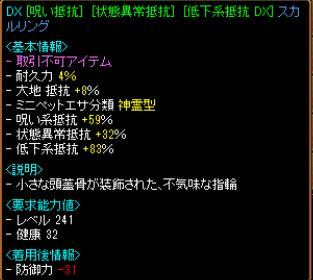 スクリーンショット 2013-06-17 2151
