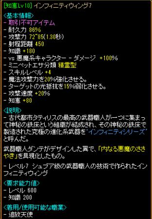 スクリーンショット 2013-06-20 1450