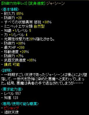 スクリーンショット 2013-06-22 115