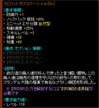 スクリーンショット 2013-06-22 1102