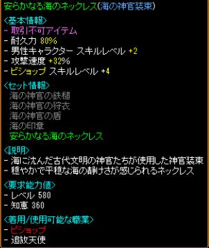 スクリーンショット 2013-06-22 1103