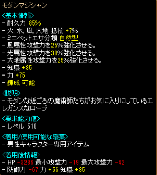 20130622111706b82.png
