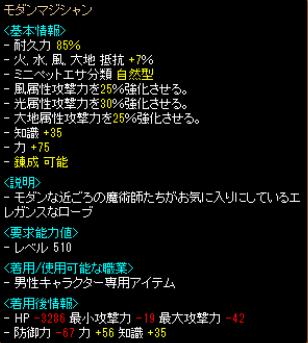 スクリーンショット 2013-06-22 1124