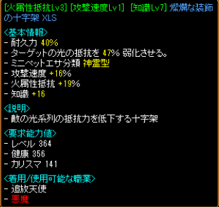 2013062211172611f.png