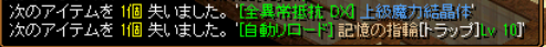 201306291025282a5.png