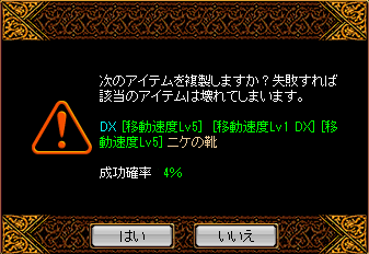 20130702164958100.png