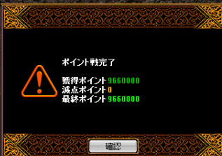 20130725032130518.png