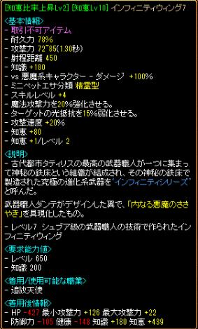 スクリーンショット 2013-09-07 148