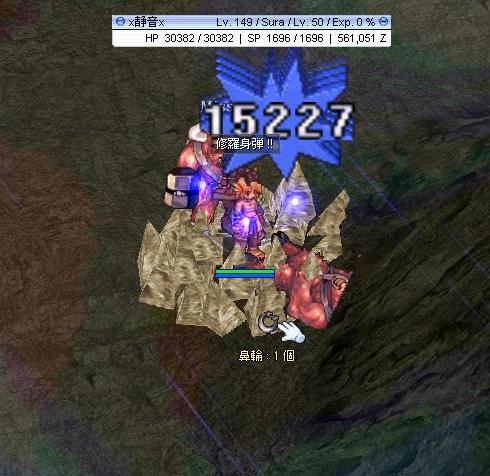 149♀修羅