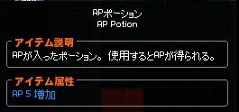 mabinogi_2013_10_19_008.jpg