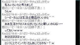 mabinogi_2013_11_16_011.jpg