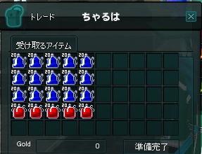 mabinogi_2013_11_16_018.jpg