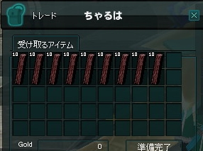 mabinogi_2013_11_16_024.jpg