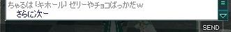 mabinogi_2013_11_16_028.jpg