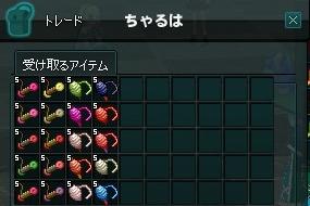 mabinogi_2013_11_16_031.jpg