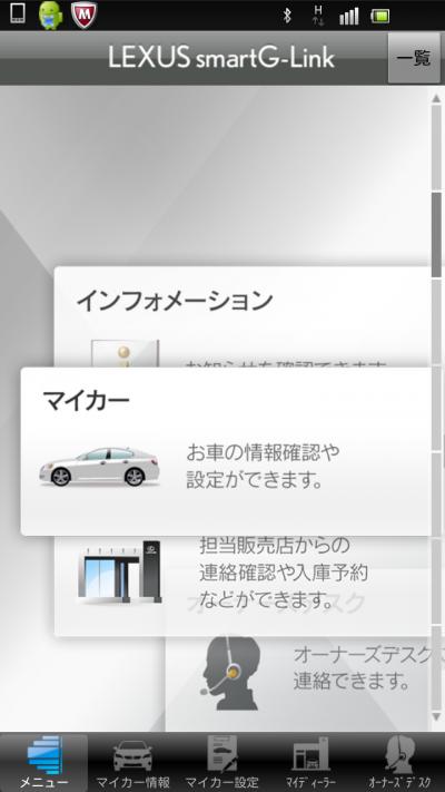 screenshot__0541_1_convert_20141617.png