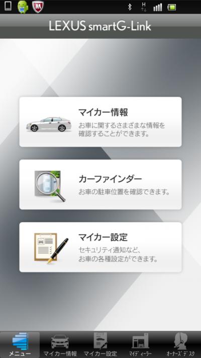 screenshot__0541_2_convert_20141807.png