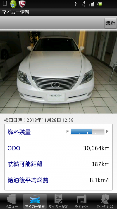 screenshot__0542_convert_20141841.png