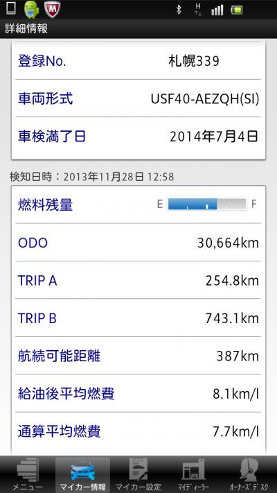 screenshot__0543_convert_20141908.png