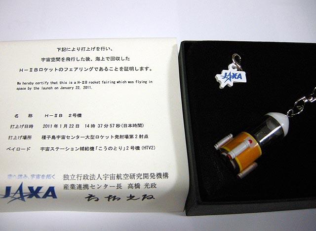 a-DSCN4528.jpg