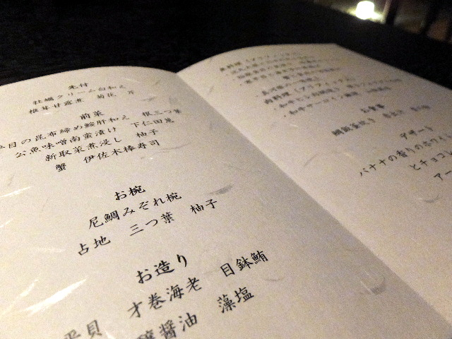 201401gyokuhoukan0118.jpg
