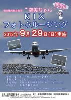 KIXPHOTO.jpg