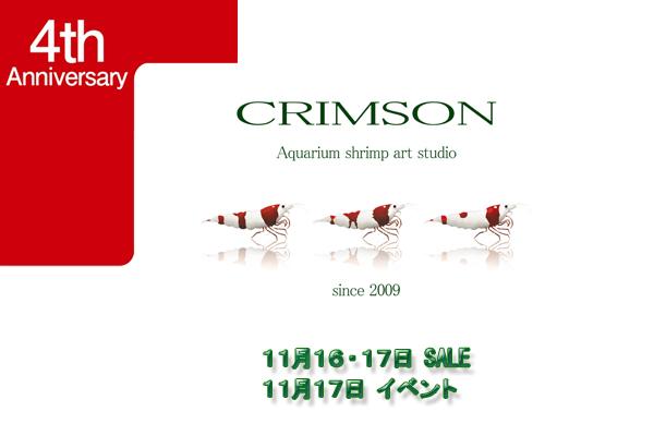 201309280935582a7.jpg